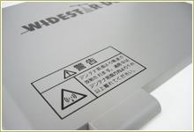 岡田工芸社シルク印刷